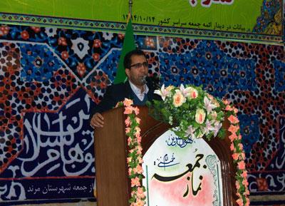 مشروح سخنرانی فرماندار مرند پیش از خطبه های نماز جمعه