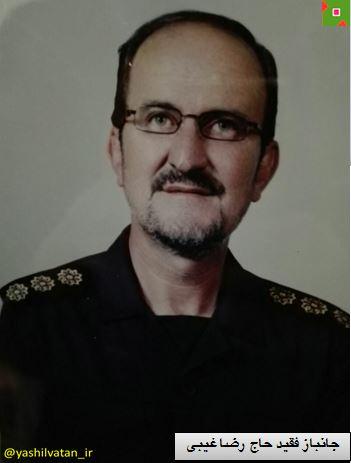رضا غیبی مرند