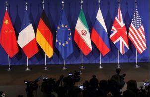 لغو تحریمهای ایران از امروز رسما اجرایی میشود