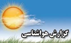 هواشناسی تبریز، مرند و جلفا