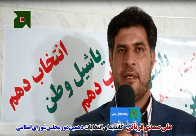 """کلیپ تصویری/ صحبت های """"علی صمدی قربانی"""" از کاندیداهای انتخابات مرند و جلفا"""