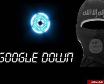 حمله ناکام داعش به گوگل جهان را به خنده انداخت