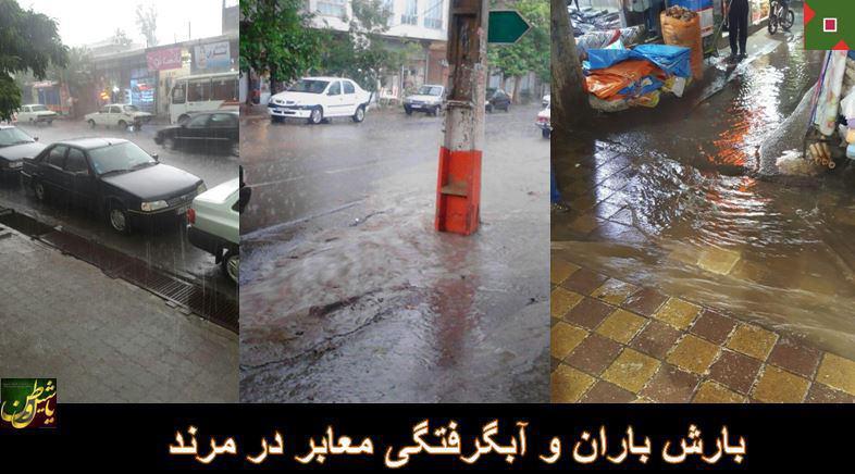 باران در مرند
