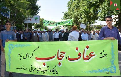 راهپیمایی روز ملی حجاب و عفاف در مرند برگزار شد + تصاویر