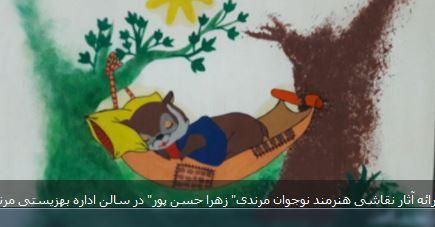 نمایش آثار هنرمند نوجوان در سالن بهزیستی مرند