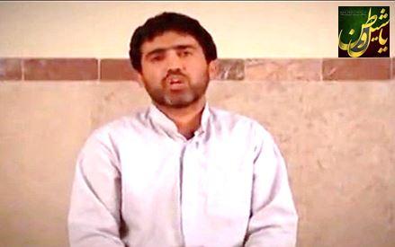 عضو دستگیر شده داعش؛ دانشجوی باهوش سابق دانشگاه امیرکبیر