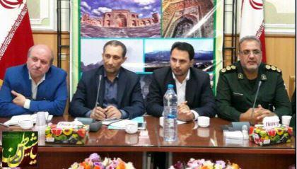 جلسه شورای اداری مرند با حضور معاون وزیر اقتصاد