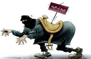 چرا داعش به ایران حمله نمی کند
