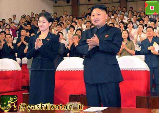 شرایط ازدواج با خواهر رهبر کره شمالی!