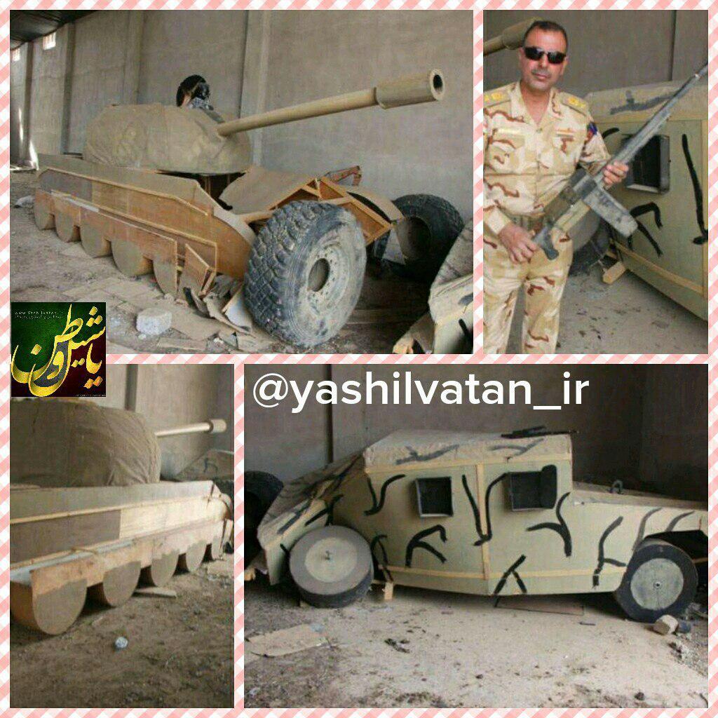 تجهیزات داعش
