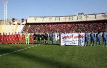 هیئت فوتبال آذربایجان شرقی: یک هوادار استقلال را هم در ورزشگاه ندیدیم!