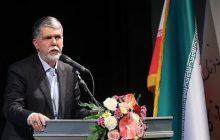وزیر ارشاد: ادعا میکنم که ایران مدیون آذربایجان است