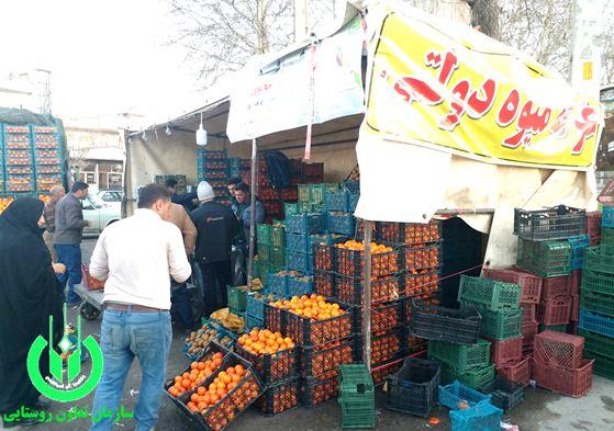 تعداد غرفه های عرضه میوه نوروزی آذربایجان شرقی به تفکیک