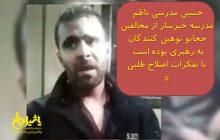 دروغ شاخدار درباره عمل شنیع ناظم مدرسه خبرساز در تهران