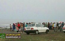 سه جوان مرندی (اهل روستای اردکلو) در خزر غرق شدند