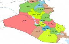 عراق| حمله خمپارهای به فرودگاه بصره