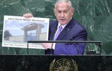 سیاستمداران اسرائیلی: سخنرانی نتانیاهو بیانگر انزوای اسرائیل بود / این سخنرانی مملو از دروغ بود