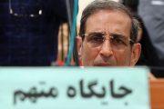 اعدام سلطان سکه کمتر از یک ماه دیگر/ ارجاع پرونده به اجرای احکام