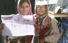 حضور پرشور مردم مرند در راهپیمایی دشمن شکن یوم الله ۱۳ آبان